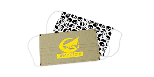 многоразовые медицинские маски с логотипом